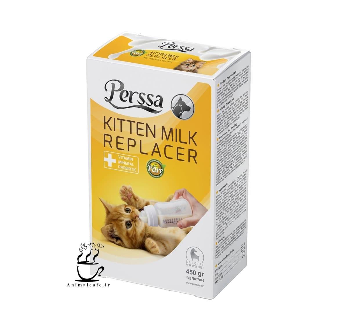 تصویر شیرخشک پرسا مخصوص بچه گربه 450 گرم