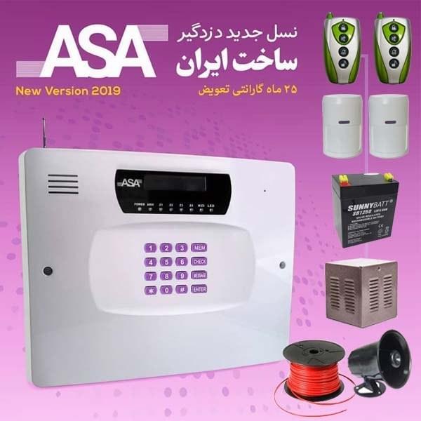 سیستم امنیتی دزدگیر اماکن سیمکارتی و خط ثابت آسا بنفش | ASA Purple SimCard And Tel Pack Security System