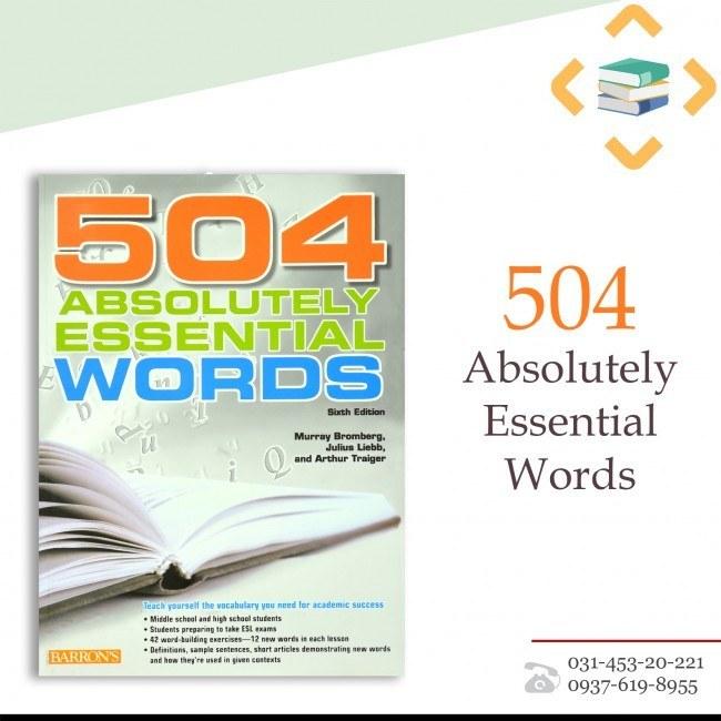 کتاب 504 واژه