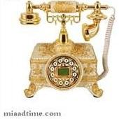 تصویر تلفن رومیزی مایر کد 001A