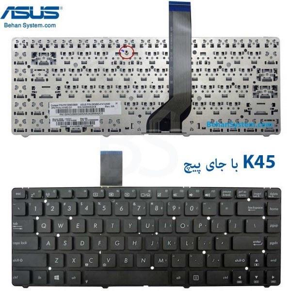 تصویر کیبورد لپ تاپ ASUS مدل K45 (به همراه لیبل کیبورد فارسی جدا گانه)