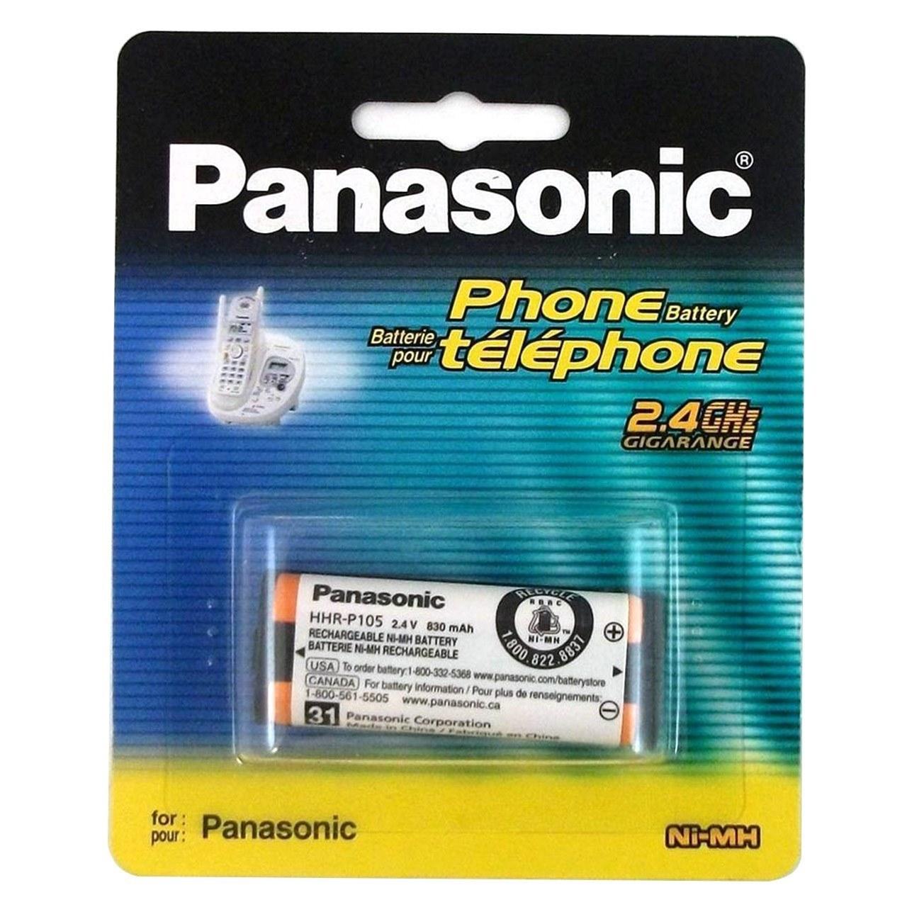 تصویر باتری تلفن بی سیم کیاسل KIACELL HHR-P105 KIACELL HHR-P105 830mAh Cordless Phone Battery