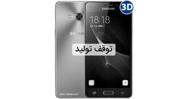 img گوشی سامسونگ گلکسی جی 3 پرو (2016) | ظرفیت 16 گیگابایت Samsung Galaxy J3 Pro (2016) | 16GB