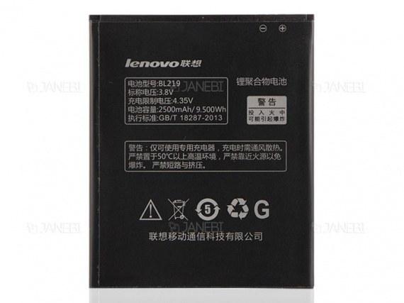 main images باتری تبلت لنوو A3300 مدل L12T1P31 ظرفیت 3700 میلی آمپر ساعت Lenovo A3300 - L12T1P31 3700mAh Tablet Battery