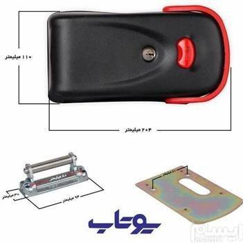 تصویر قفل برقی یوتاب مدل 1093 ا Utab Electronic lock - Model 1093 Utab Electronic lock - Model 1093