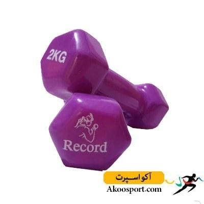 تصویر دمبل مدل رکورد 2 کیلوگرمی بسته 2 عددی ا Dumbbell  model record 2 kg 2 digit pack Dumbbell  model record 2 kg 2 digit pack