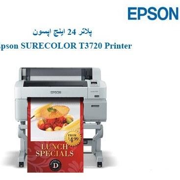 پلاتر EPSON T3720