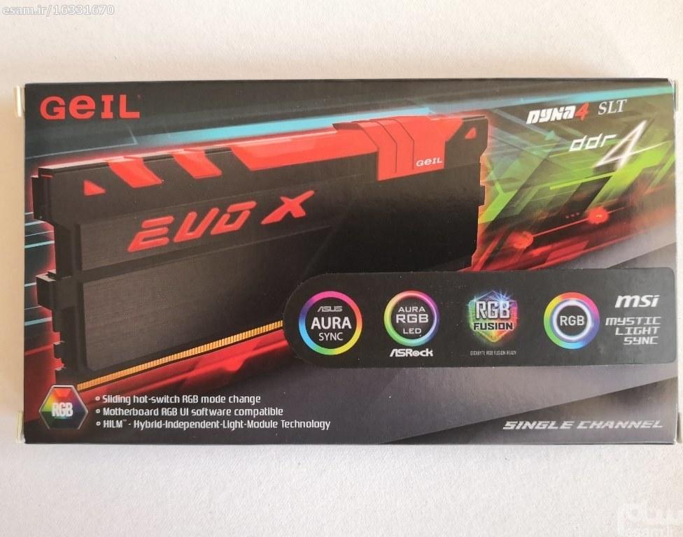 رم GEIL چهار گیگ DDR4 2400Mhz   رم حرفه ای با نورپردازی زیبا
