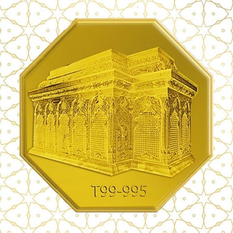 شمش طلا نقش برجسته حرم امام حسین (ع) |