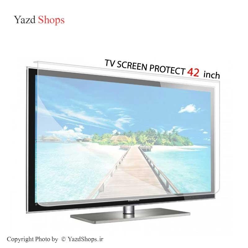 عکس محافظ صفحه تلویزیون تایوانی ۴۲ اینچ ضخامت ۲ میلیمتر خم یک تیکه با ۱۰ سال ضمانت  محافظ-صفحه-تلویزیون-تایوانی-42-اینچ-ضخامت-2-میلیمتر-خم-یک-تیکه-با-10-سال-ضمانت