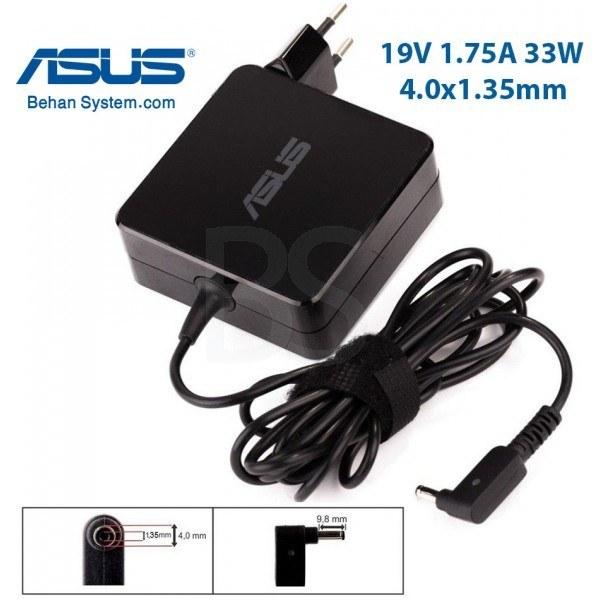 تصویر شارژر ASUS مدل 33 وات 19V 1.75A فیش چراغ دار 4.0x1.35 میلی متر ASUS Laptop Charger 19V 1.75A 33W Light (4.0x1.35mm)