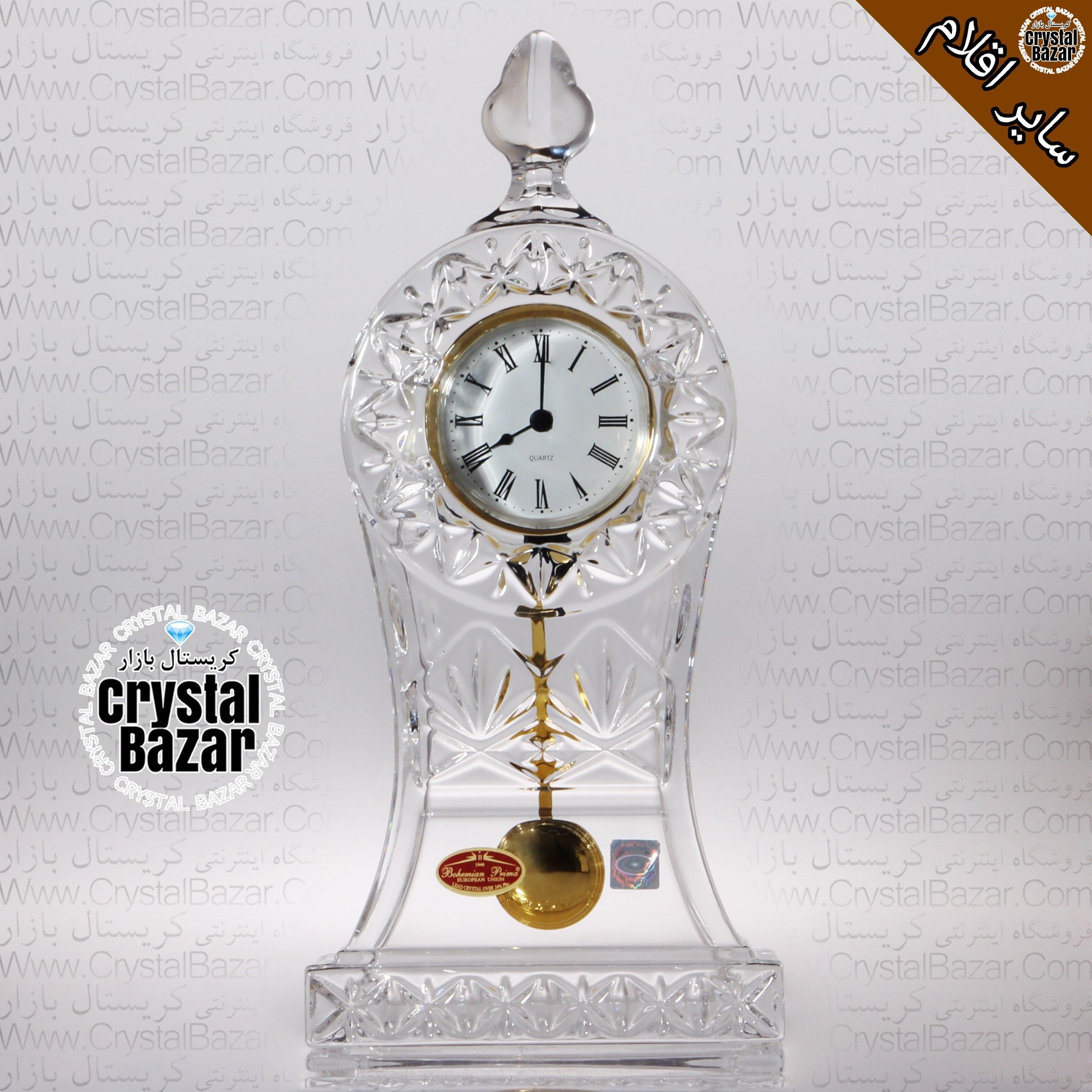 ساعت ایستاده پاندول دار اصل چک |