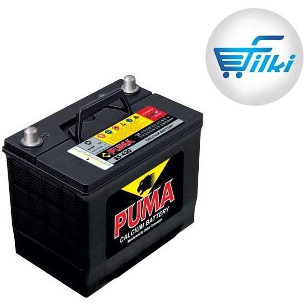 باتری ۵۵ آمپر پوما باتری اتمی خودرو |