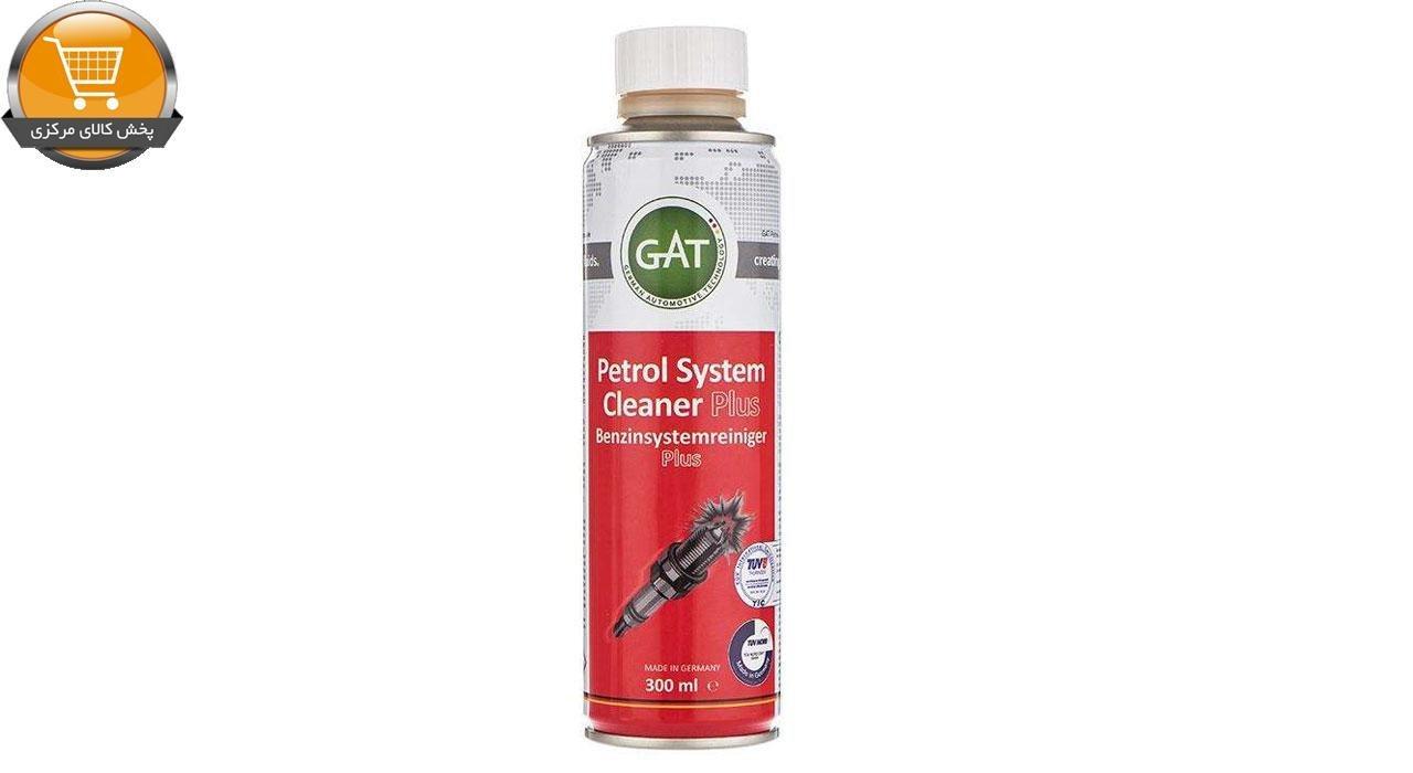 تصویر تمیزکننده سیستم سوخت گات مدل Petrol System Cleaner-62018 300 میلی لیتر