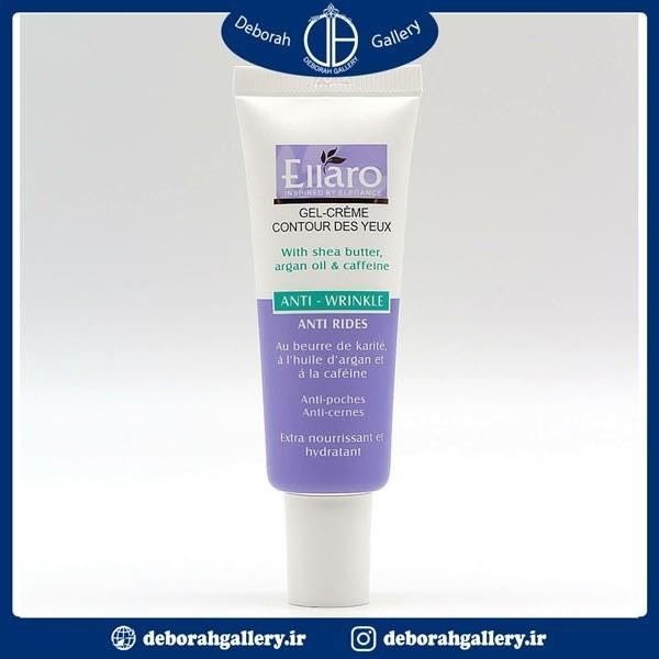 تصویر کرم دور چشم ضد چروک با خاصیت ضد تیرگی قوی الارو حجم 20 میل Ellaro Anti-wrinkle eye cream with strong anti-opaque properties 20 ml