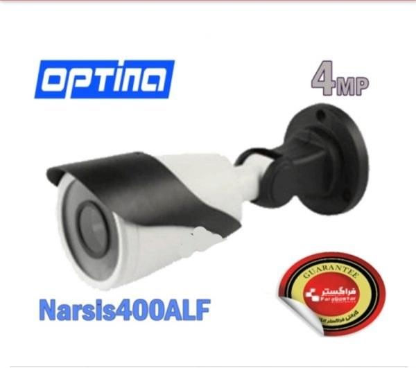 main images دوربین مدار بسته 5 مگاپیکسل آپتینا Optina مدل نارسیس Narsis400ALF