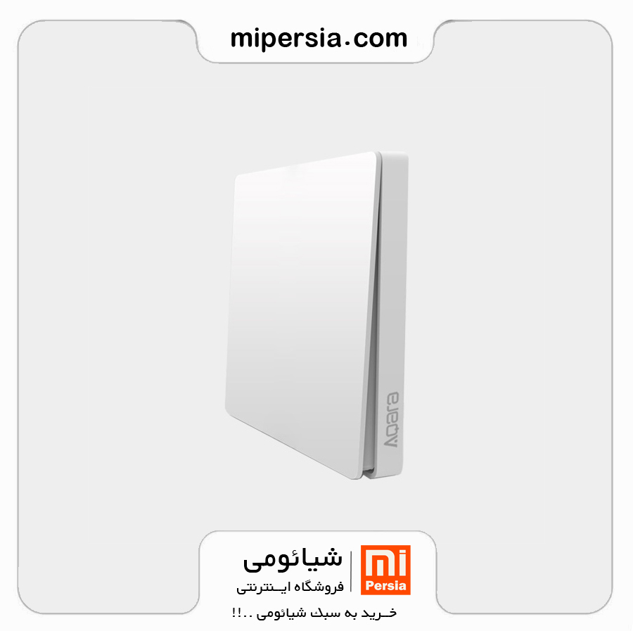 کلید بیسیم AQARA شیائومی | Xiaomi Aqara Smart Wireless Switch