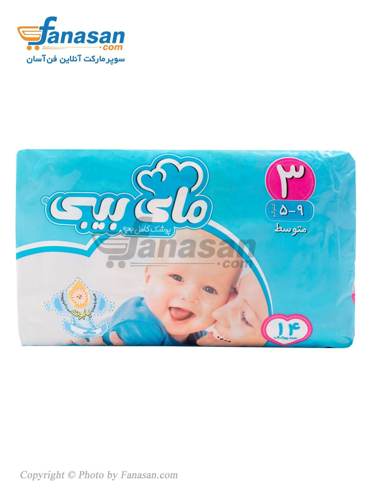 پوشک کامل بچه مای بیبی همراه با عصاره بابونه سایز 3 متوسط 14 عددی | My baby baby diaper medium siza 5 pake 14 pcs