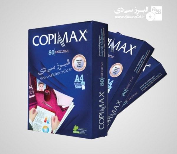 تصویر کاغذ  COPYMAX  A4 آبی