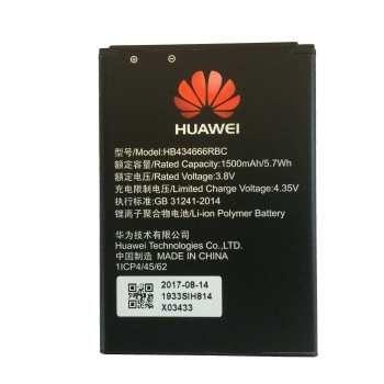 باتری مودم همراه هوآوی مدل HB434666RBC مناسب برای مودم هوآوی  E5573 /E5577