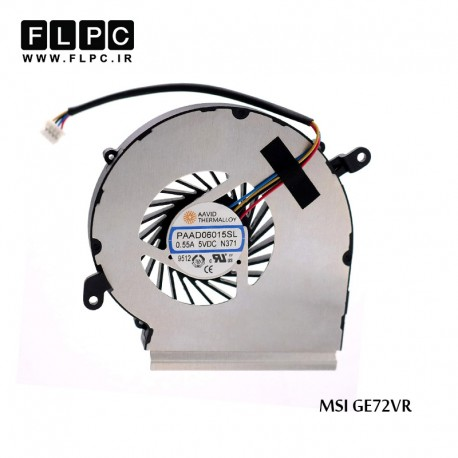 تصویر فن لپ تاپ ام اس آی MSI GE72VR Laptop GPU Fan چهار سیم