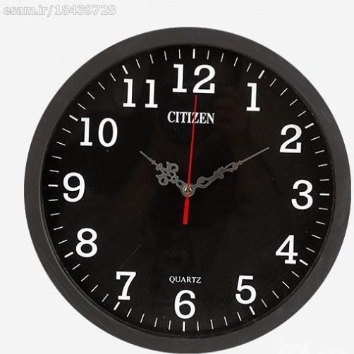 ساعت دیواری طرح Citizen