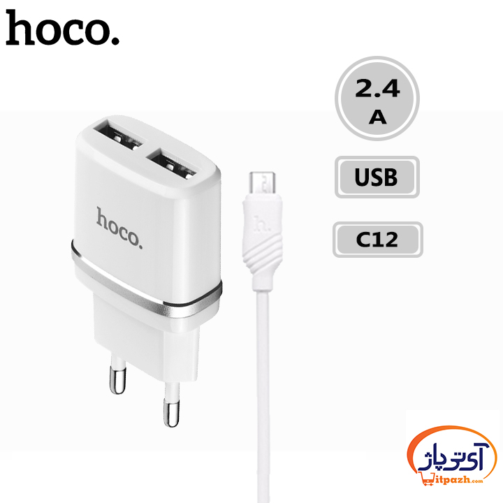 Hoco C12 Wall Charger with Dual microUSB Cable