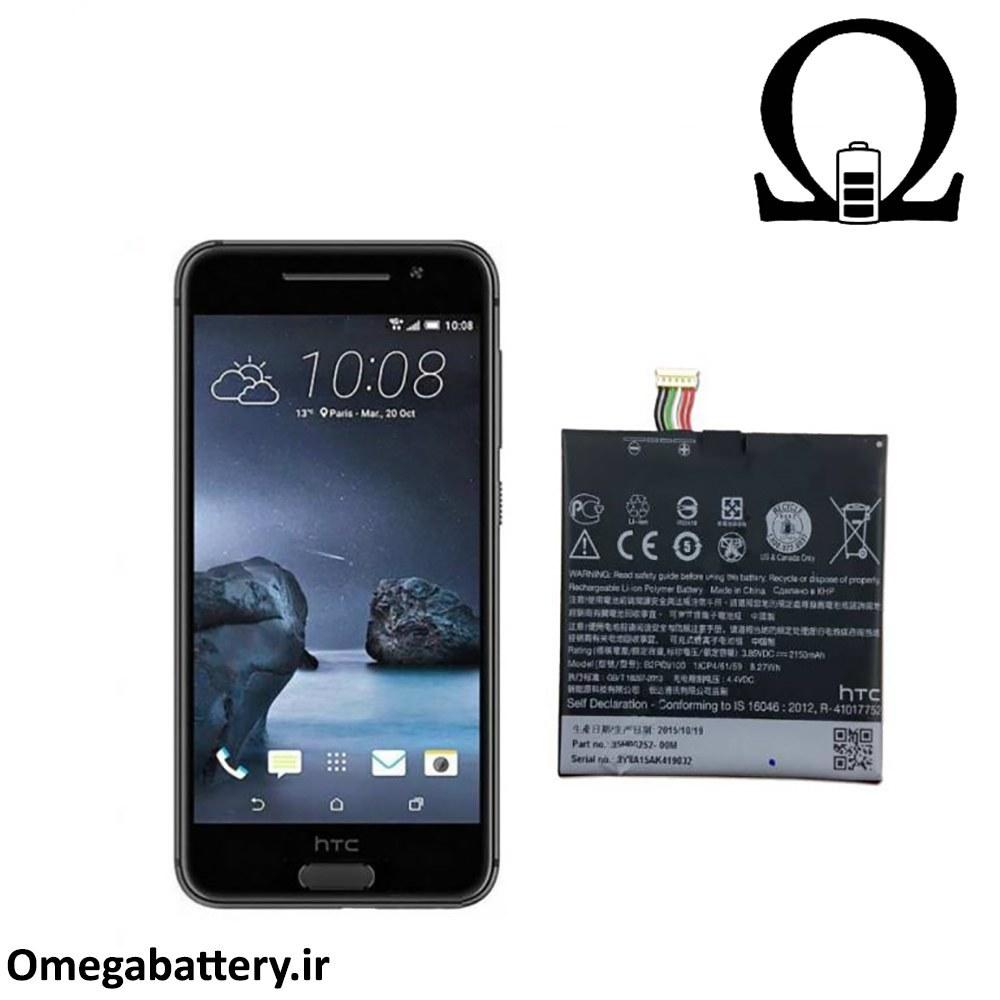 main images باتری اورجینال اچ تی سی U Play مدل B2PZM100 ظرفیت 2435 میلی آمپر ساعت HTC U Play - B2PZM100 2435mAh Original Battery