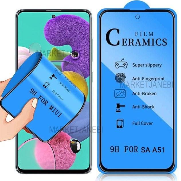 گلس سراميكى Samsung Galaxy A51 تمام صفحه و تمام چسب
