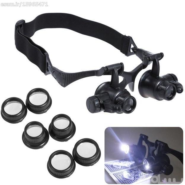 ذره بین عینکی دوچشمی چراغدار 4 لنز 10X,15X, 20X,25   مدل 9892GJ