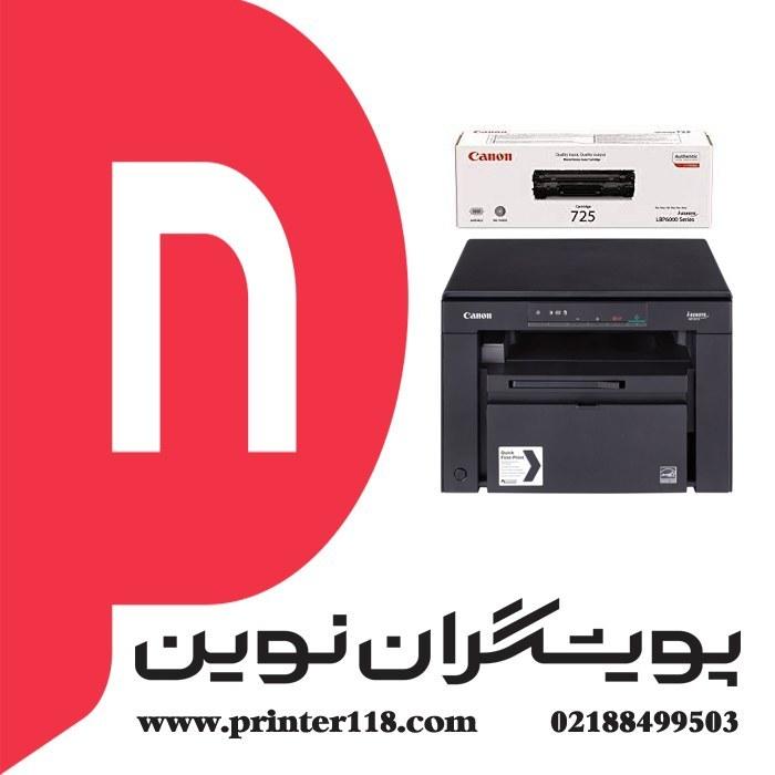 تصویر چندکاره CANON MF3010 Canon i-SENSYS MF3010 Multifunction Mono Laser Printer