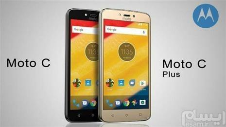 تصویر گوشی موتورولا MOTO C | حافظه 16 رم 1 گیگابایت Motorola MOTO C 16/1 GB