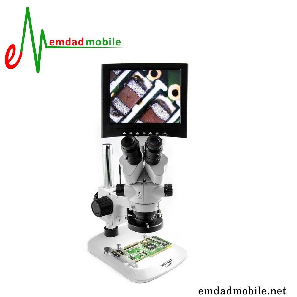 لوپ آنالوگ و دیجیتال یاکسون مدل Yaxun AK17