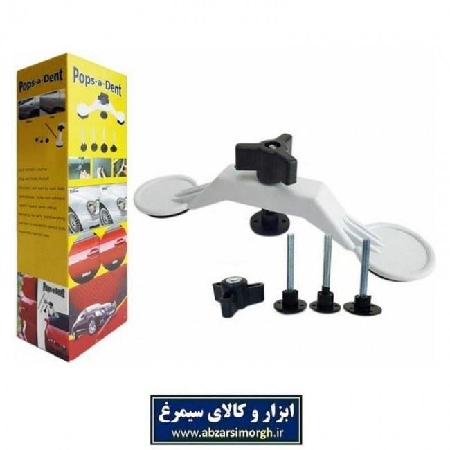 تصویر ابزار صافکار جادویی خودرو Pops a Dent پاپس دنت KAS-001
