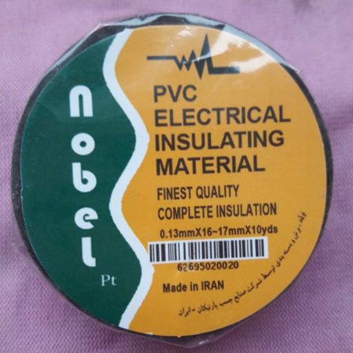عکس نوار چسب برق  نوار-چسب-برق