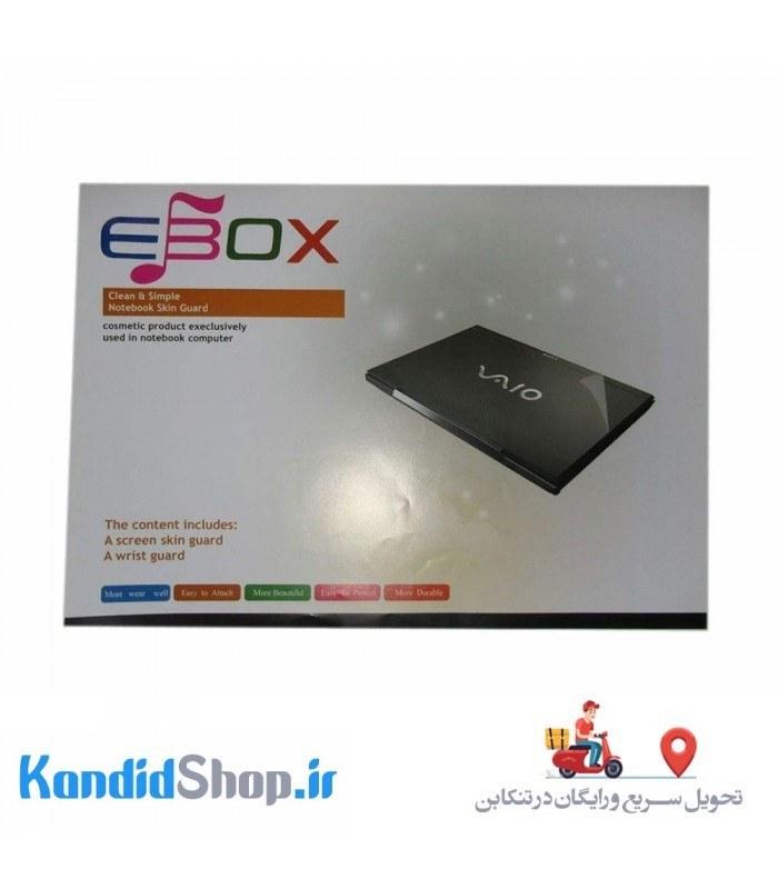 برچسب محافظ پشت لپ تاپ EBOX-15.6