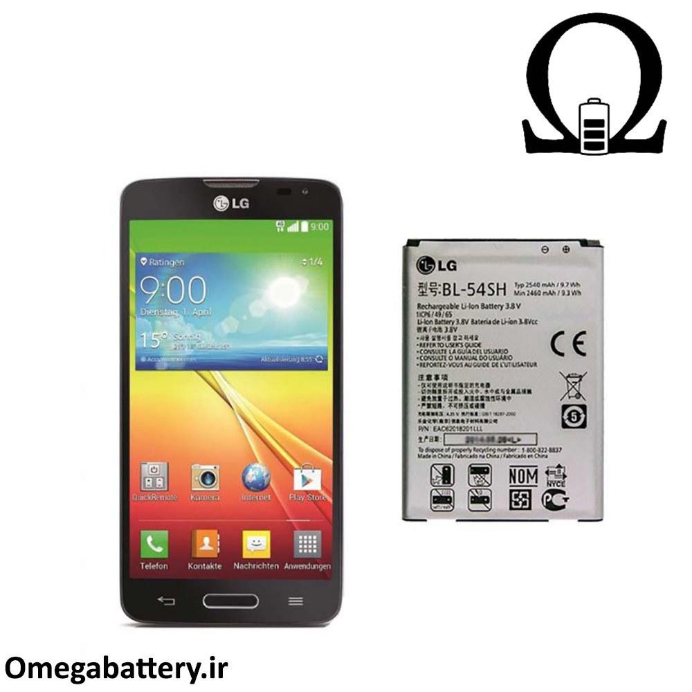 باتری موبایل مدل BL-54SH با ظرفیت 2540mAh مناسب برای گوشی موبایل ال جی L90