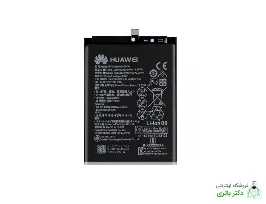 تصویر باتری هوآوی Huawei P Smart 2019 مدل HB396286ECW ا battery Huawei P Smart 2019 model HB396286ECW battery Huawei P Smart 2019 model HB396286ECW
