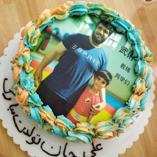 کیک تولد تصویری |
