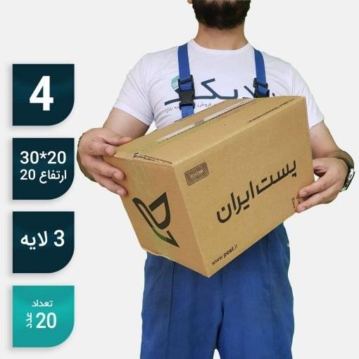 تصویر کارتن پستی سایز چهار درجه یک طرح جدید ایران پست بسته ۲۰ عددی
