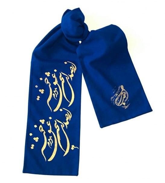 شال گردن کشمیر نقاشی شده با طرح شعر حافظ