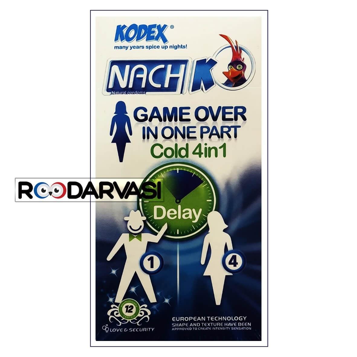 کاندوم گیم اور 4در1 سرد ناچ کدکس Nach Kodex GAME OVER COLD 4IN1