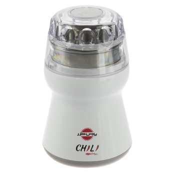 آسیاب پارس خزر مدل Chili