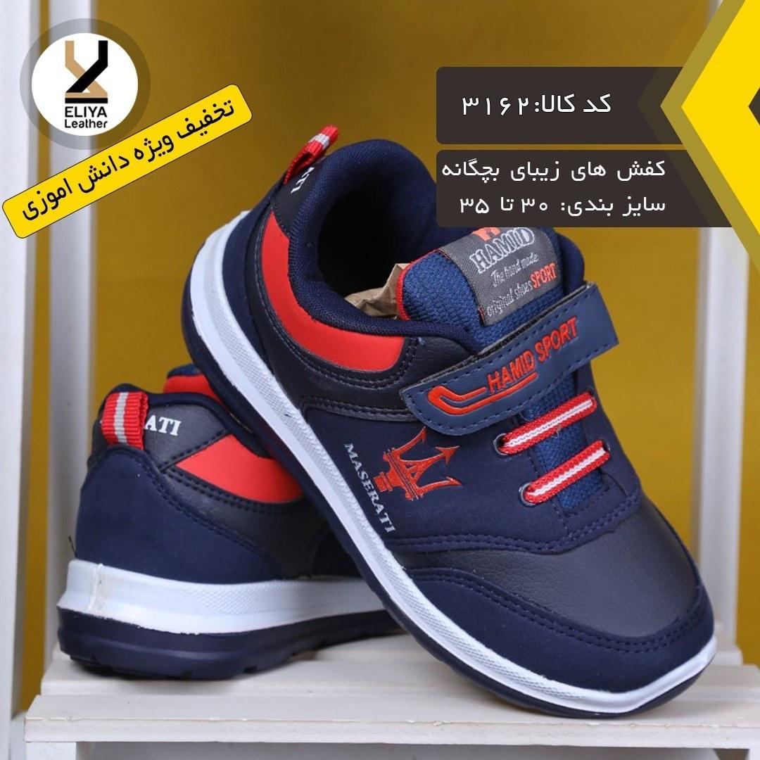 کفش بچه گانه کد: 3162 |