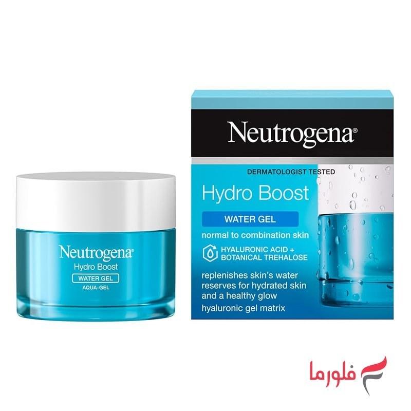 تصویر واتر ژل آبرسان نوتروژینا مدل Hydro Boost حجم 50 میل Neutrogena Face HydroBoost Water Gel 50ml
