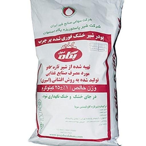 شیر خشک قنادی 500gr |