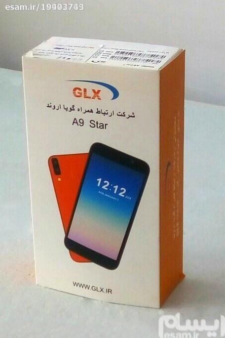 تصویر GLX- A9