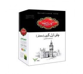 تصویر چای سیاه ارل گری گلستان مقدار 500 گرم
