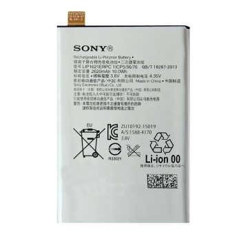 تصویر باتری اورجینال سونی Xperia X  مدل LIP1621ERPC ظرفیت 2620 میلی آمپر ساعت Sony Xperia X - LIP1621ERPC 2620mAh Original Battery