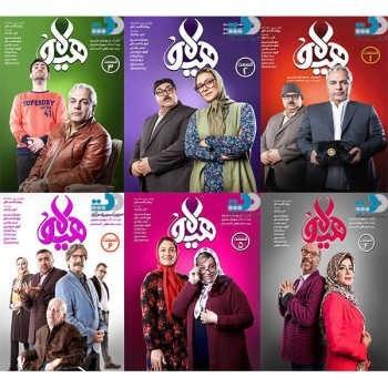 مجموعه کامل سریال هیولا اثر مهران مدیری نشر تصویر گستر پاسارگاد  